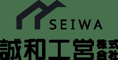 山口県防府市の不動産、アパート、マンションは誠和工営株式会社