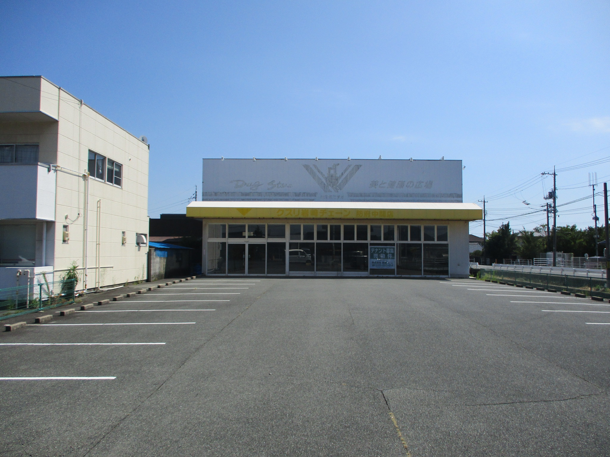 防府市田島 テナント