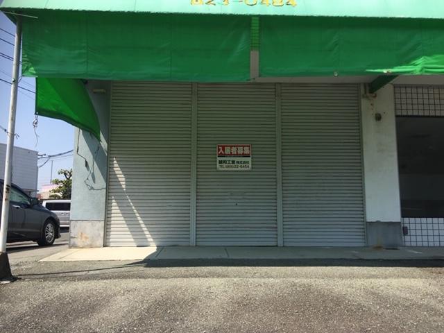 寿町 寿ビル103号