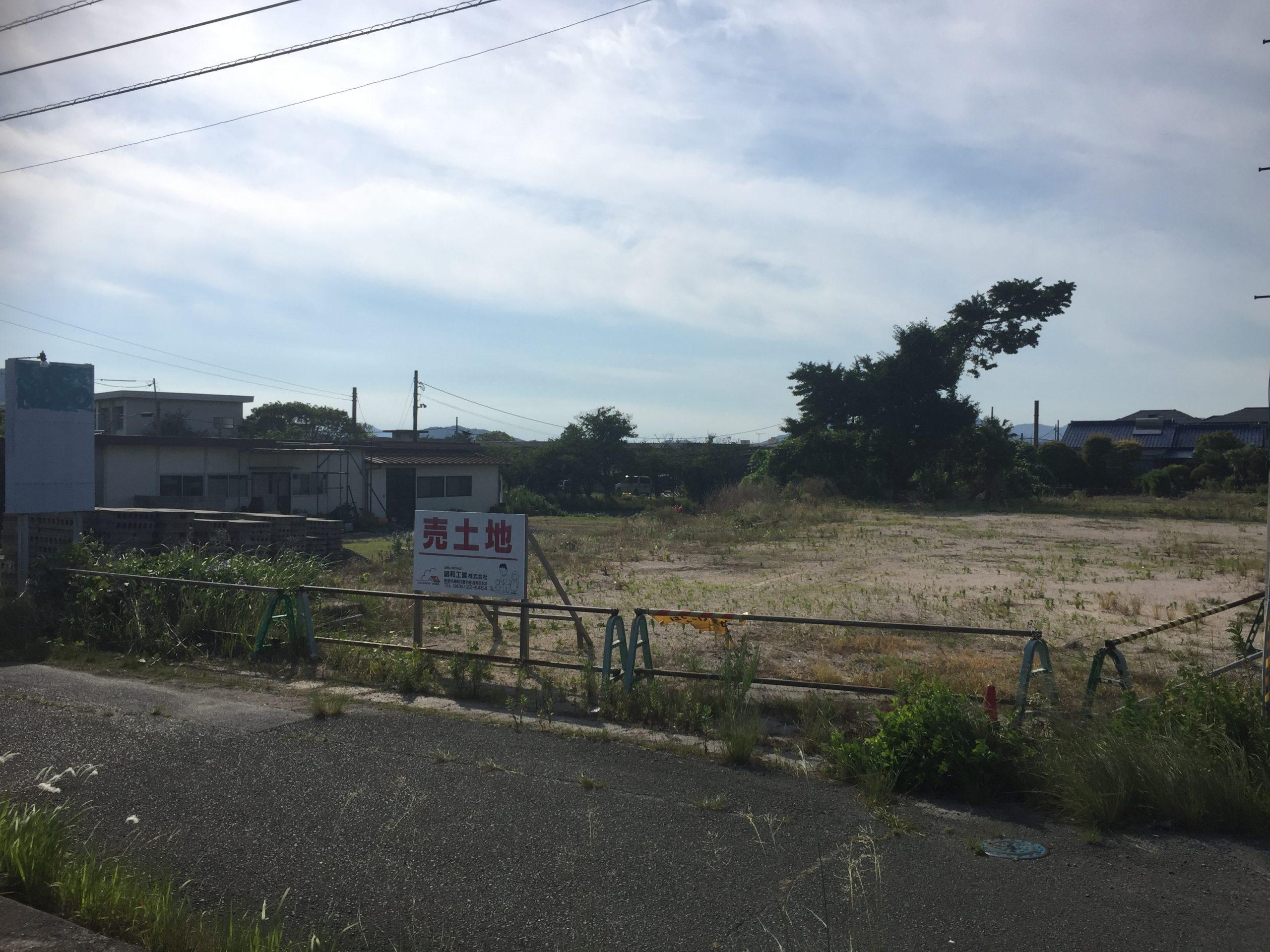 防府市浜方 売土地